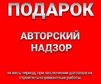 АКЦИИ НАДЗОР 400-300 тень